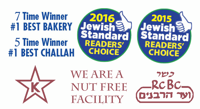 Zadies Bakery is a Nut Free, Kosher, and R C B C bakery in New Jersey - Voted Best Baker 7 times in a row and best challah 5 times in a row